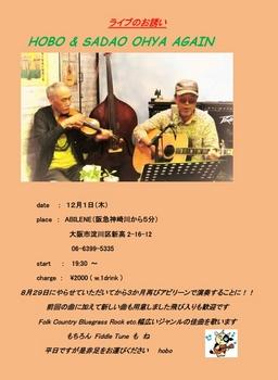 ライブのお誘い12.jpg