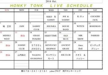 honky10.jpg