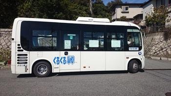 kin12.JPG