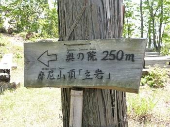mani22.JPG